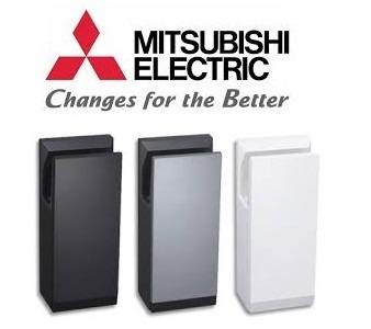 Seche-mains-mitsubishi-jet-towel-slim-mini