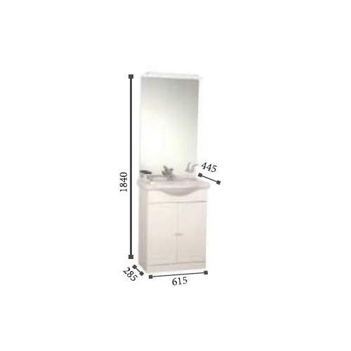 meuble salle de bain majorca 60 cm